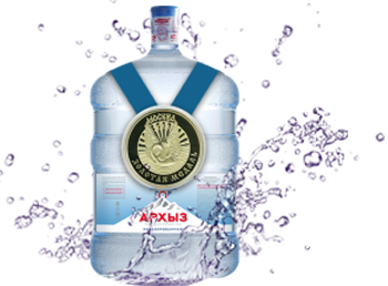 Аквасказка легенда гор архыз