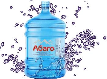 Abago 19