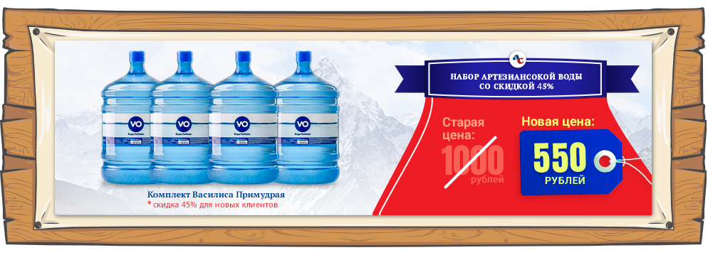 as 2.1_akvaskazka_45