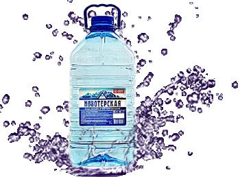 Вода <span>«Новотерская»</span>, 5 литров