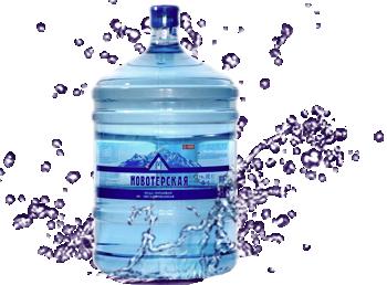 Аквасказка вода новотерская