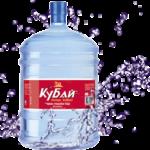 Горная питьевая вода <span>«Кубай»</span>