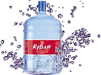 Горная питьевая вода Кубай