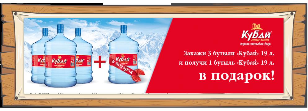 board-3-kubay